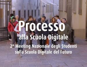 processo_alla_scuola_digitale